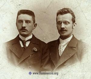 Rikard Katalinić Jeretov i Viktor Car Emin u mladim danima