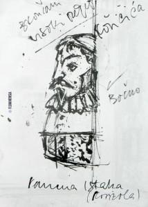 Skica spomen obilježja Benji