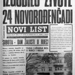 Posebno izdanje Novog lista izvijestilo je o velikoj tragediji u Starom sušačkom rodilištu